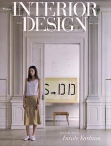 InteriorDesign 1